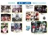 青年の群れ(島田療育センターのメンバーとの交わり、教会学校)